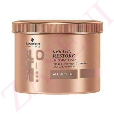 SCHWARZKOPF MASCARILLA ALL BLONDME 500ML