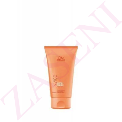 WELLA INVIGO ENRICH FRIZZ 150ML