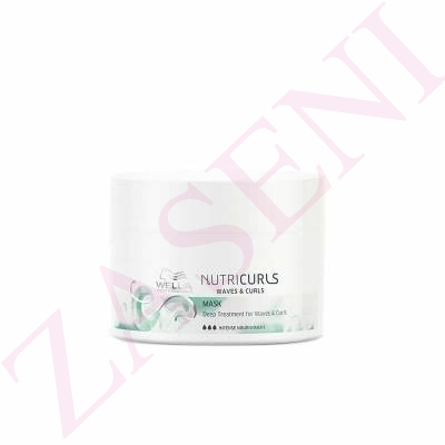 WELLA NUTRICURLS MASCARILLA 150ML