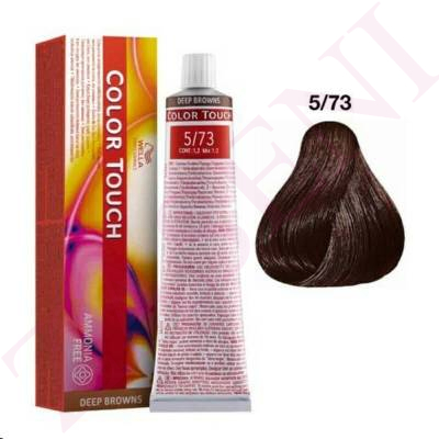 5/73 CASTAÑO CL. MARRON DORADO WELLA C.TOUCH DEEP BROWN S/A