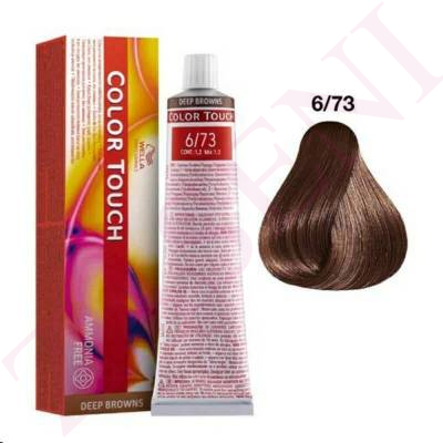 6/73 RUBIO OSCURO MARRON DORADO WELLA C.TOUCH BROWNS S/AMON