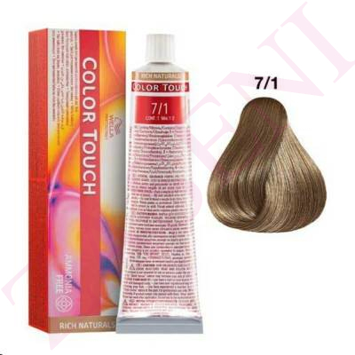 7/1 RUBIO MEDIO CENIZA WELLA C.TOUCH RICH NATURAL S/AMONIAC
