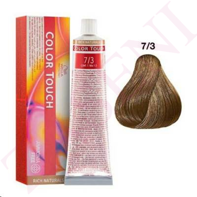 7/3 RUBIO MEDIO DORADO WELLA C.TOUCH RICH NATURALS S/AMONIA