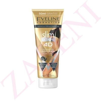 EVELINE COSMETICS SLIM EXTREME 4 D GOLD SERUM 250ML