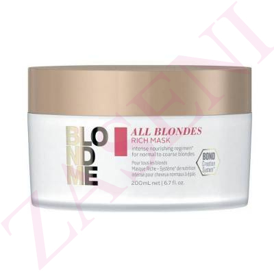 SCHWARZKOPF BLONDME MASCARILLA RICH MASK 200ML